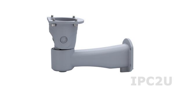 VP-CI800 Wall mount bracket to attach VP-CI701 housing to wall
