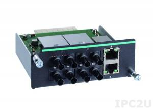 IM-6700A-4MST2TX Fast Ethernet module with 4 multi-mode 100BaseFX ports with ST connectors and 2 10/100BaseT(X) ports