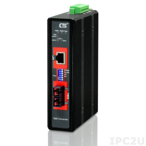 IMC-1000-PHE12-SC040 Industrial Unmanaged Gigabit PoE Media Converter 10/100/1000 Base-T to 100/1000 Base-X Fiber Optics Single-mode SC port, Distance 40km, Redundant dual 12/24/48VDC input power, -20.. 75C Operating Temperature