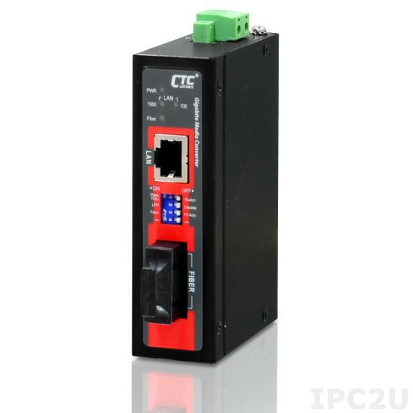 IMC-1000C-E-SC020 Compact Industrial Unmanaged Gigabit Ethernet Media Converter 10/100/1000 Base-T to 1000 Base-X Optical Single-mode SC port, Distance 20km, 12/24/48VDC or 24VAC Input Power, -20.. 75C Operating Temperature