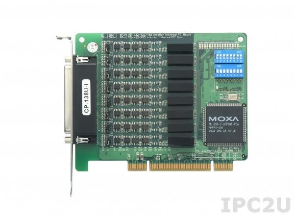 CP-138U-I-T 8xRS-422/485/921.6Kbps Universal PCI Smart Serial Board, Universal PCI Bus, Female DB62, 2KV Isolation Protection, 15KV ESD, -40...+85°C